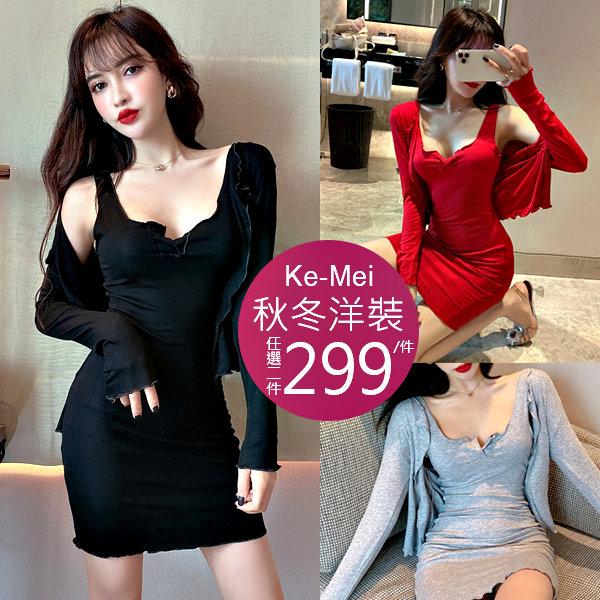 克妹Ke-Mei【AT56337】獨家 歐美單!小V領美胸背心洋裝+外套二件式