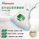 THOMSON 紫外線抗敏除塵螨吸塵器 ...