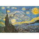 【P2 拼圖】世界名畫系列 梵谷-星夜 1000片 HM1000-157