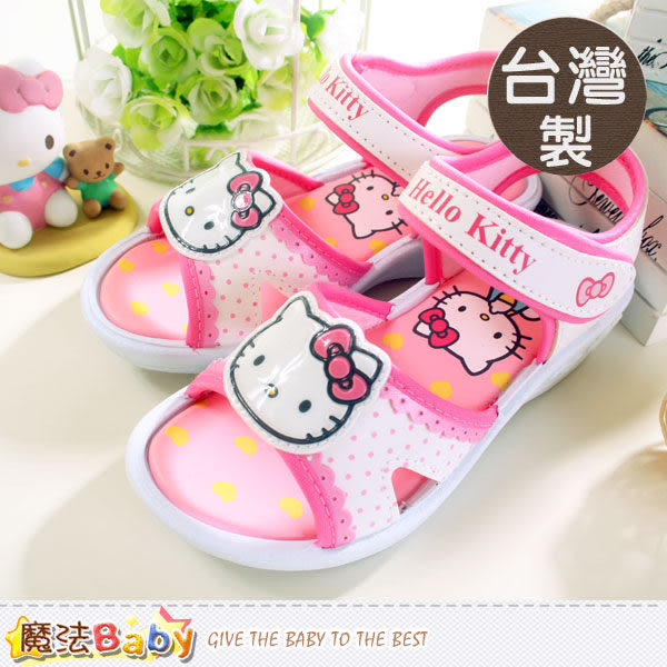 台灣製專櫃款Hello Kitty女童涼鞋 魔法Baby