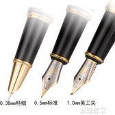 鋼筆學生用書寫大小學生可換墨囊黑色墨水套裝商務  創想數位