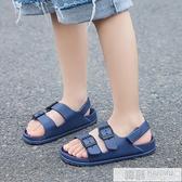 兒童涼鞋男童新款夏季中大童防滑軟底塑料小童男孩防水沙灘鞋 夏季新品
