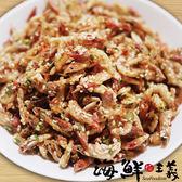 【海鮮主義】蔥花黃金蝦 (120公克/包)