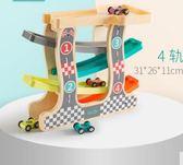 1-2周歲3歲兒童益智軌道滑翔車男孩玩具小汽車寶寶玩具車  麥琪精品屋