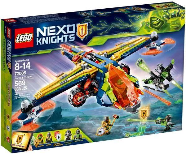 樂高LEGO NEXO KINGHTS 阿隆的十字弓 72005 TOYeGO 玩具e哥
