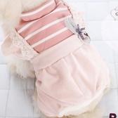 狗狗衣服泰迪四腳加厚保暖棉衣比熊柯基吉娃娃寵物小型犬秋裝冬季 韓語空間