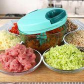 【618好康又一發】廚房攪菜搗壓蒜泥器碎大蒜工具
