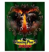 電腦版 PC版賽馬大亨 9 2020  Winning Post 9 2020 純日版 預購2020/3/12