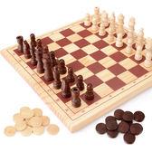 85折免運-實木國際象棋兒童學生初學者成人親子棋類益智玩具棋子棋盤套裝