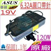 ASUS 19V,6.32A,120W 充電器(原廠)-華碩 G501, UX501,UX501J4720,UX501J,UX501JW, UX501V,UX501VW,PA-1121-28