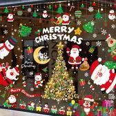 圣誕節裝飾用品靜電貼圣誕樹場景布置靜電貼商場店鋪櫥窗貼紙裝飾 igo街頭潮人