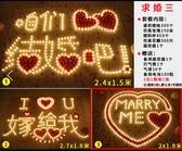 遙控電子蠟燭燈浪漫求婚生日表白房間場景布置用品LED蠟燭燈