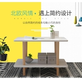 茶几北歐雙層茶几小戶型現代客廳桌子簡約茶桌創意沙發邊幾角幾小圓桌LX 晶彩 99免運