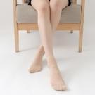 20雙裝天鵝絨包芯絲肉色女短絲襪防勾絲薄款春夏季黑色絲襪短襪 優拓