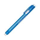 《享亮商城》MS52850 漸進式橡皮筆 施德樓