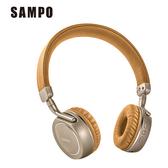 SAMPO聲寶 頭戴式藍牙耳機BE-N850CH【愛買】