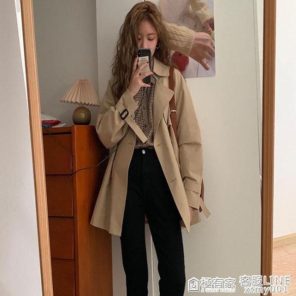 卡其色風衣女2020秋季短款寬鬆雙排扣氣質流行小個子英倫風外套女 全館鉅惠