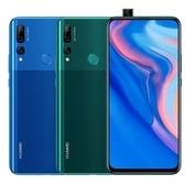 HUAWEI Y9 Prime 2019 6.59吋 升降鏡頭|超廣角鏡頭手機 (4G/128G) ☆101購物網★ 送藍芽音箱