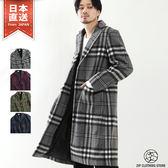 格紋西裝大衣 復古長版毛呢外套 共4色