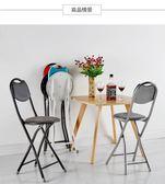 折疊椅子家用便攜凳子折疊凳圓凳方凳簡易辦公小板凳塑料椅高凳WY(全館八五折)