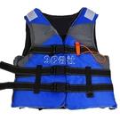 船用救生衣成人戶外大浮力背心浮潛漂流救生裝備釣魚馬甲