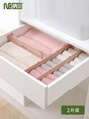 衣柜抽屜式分隔板自由組合柜子分層收納格子整理神器分割隔斷板
