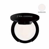 24h 肌膚友善礦物眼影修容兩用霜2.5g (04亮白珍珠)