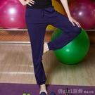 運動褲 莫代爾瑜珈褲新款瑜伽服薄款休閒運動長褲居家廣場舞褲子  618購物節