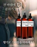 韓國 mimi LAURYNE'S 72小時英倫雅痞 香氛噴霧 500ml【美日多多】