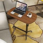 床邊桌可行動懶人電腦桌床上用筆記本寫字書桌簡易升降沙發邊桌子  WY   八折免運 最後一天