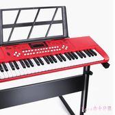 電子琴 電子琴兒童初學女孩61鍵多功能鋼琴帶麥克風音樂玩具LB4819【Rose中大尺碼】