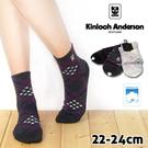 少女棉襪 寬口菱格紋款 美國棉紗 台灣製 金安德森