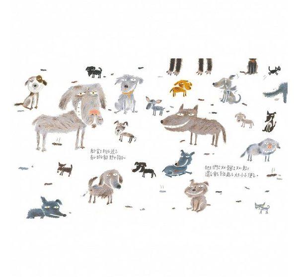 我和我家附近的野狗們 *紀念版* 上誼文化 (購潮8)