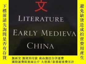 二手書博民逛書店interpretation罕見and litrrature in early medieval chinaY