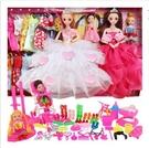 依甜芭比洋娃娃套裝超大禮盒女孩公主兒童玩具夢想豪宅 『優尚良品』