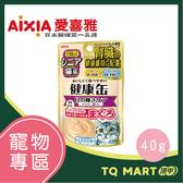 AIXIA 健康11號軟包- 眼睛配方 40g【TQ MART】