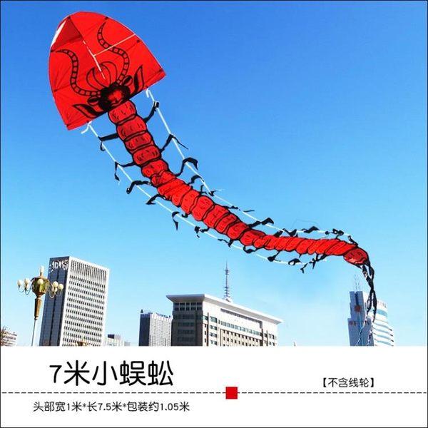 蜈蚣風箏大型成人風箏