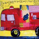 可愛風 無框畫 油畫 複製畫 木框 畫布 掛畫 消防車 壁飾【超級救火隊】