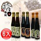 [開春特價超殺]  醬本缸365天手工純釀黑豆醬油 (02/24 - 31限定)