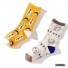 STAYREAL x 櫻桃小丸子 萌萌小丸子襪組 (一組2款)