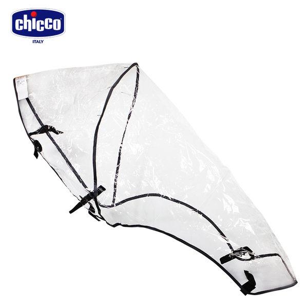 chicco-Lite way推車雨罩