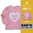 粉色長袖棉T恤 蕾絲兔子圖案[13427] RQ POLO 小女童 秋冬童裝 5-17碼 現貨