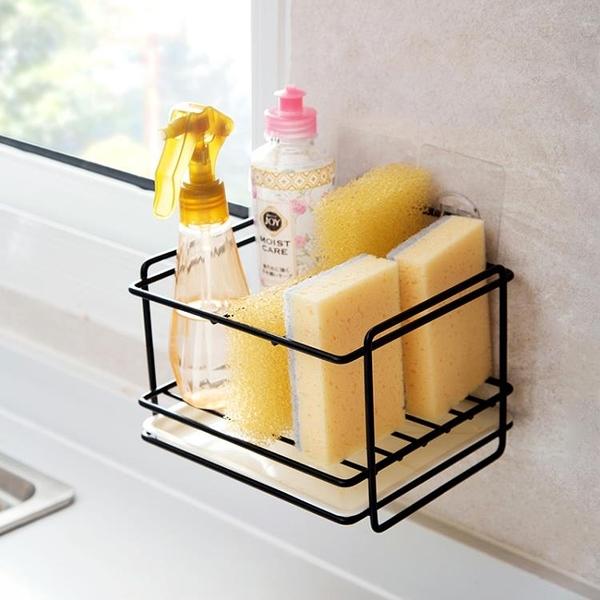 置物架水槽廚房收納架家用水池臺面抹布架子【雲木雜貨】