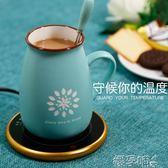 加熱杯墊巧溫電熱保溫暖杯墊55度暖暖杯座辦公室茶座恒溫寶家用加熱暖奶器220V 嬡孕哺