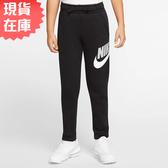 【現貨】Nike Sportswear Club 女裝 大童 長褲 休閒 刷毛 黑【運動世界】CJ7863-010