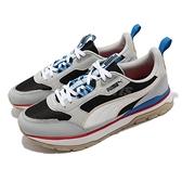 Puma 休閒鞋 R78 Trek 灰 藍 男鞋 女鞋 復古 拼接撞色 運動鞋 【ACS】 380728-03