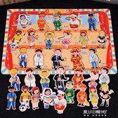 0-3-6歲幼兒童手抓板拼圖 動物認知早教益智力拼板木制鑲嵌板玩具   東川崎町