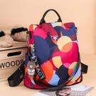 新款兩用尼龍牛津布後背包女時尚百搭休閒旅行背包大容量潮 黛尼時尚精品