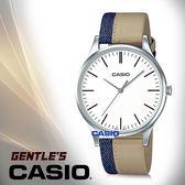 CASIO 卡西歐 手錶專賣店 MTP-E133L-7E 男錶  石英錶  防水 卡其X牛仔 雙色皮革錶帶