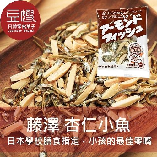 【豆嫂】日本乾貨 藤澤 杏仁小魚(40入)